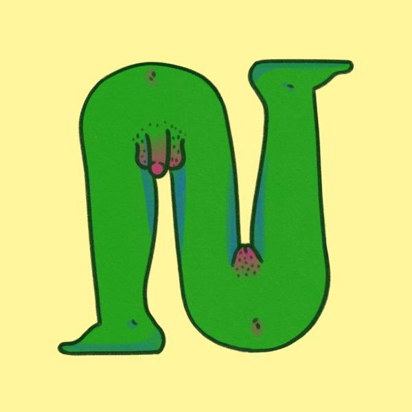 Lingerie Sans (13)