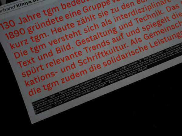 Rock 'n' Type – Poster (3)