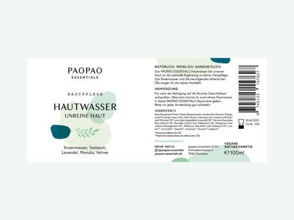 PaoPao Essentials (4)