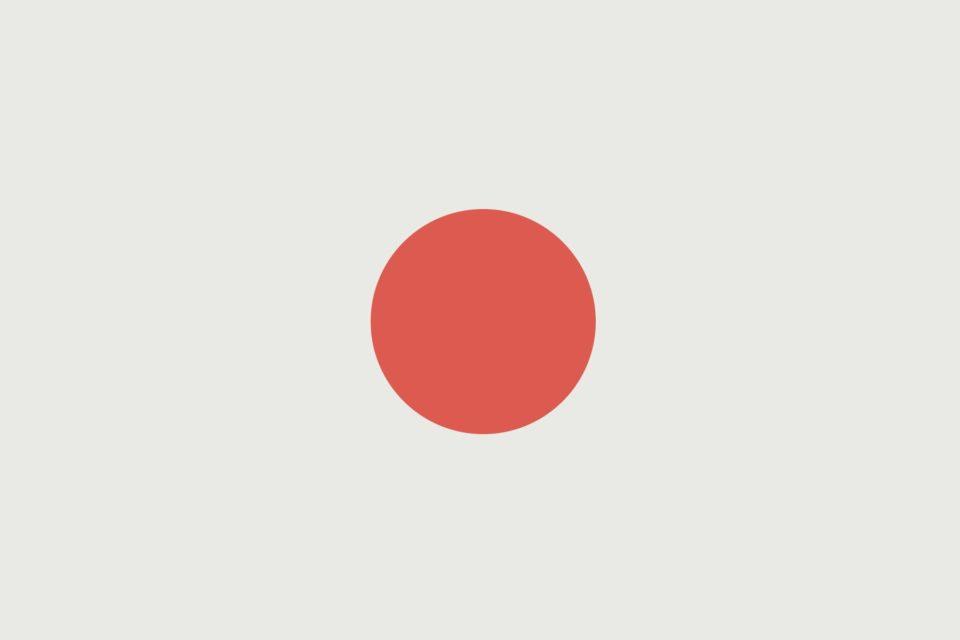 Shobu Branding (1)