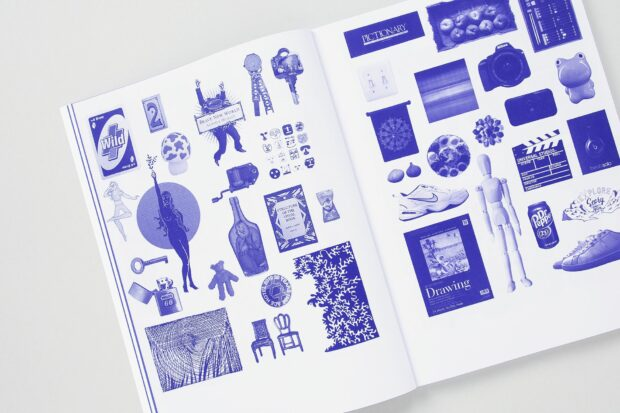 Ou(te)r Space: Course as Collective Manifesto By Jeremiah Chiu (4)