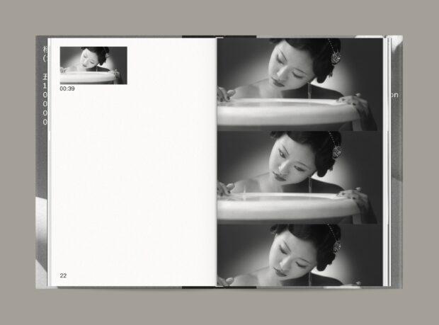 Yang Fudong – New Women (16)