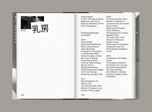 Yang Fudong – New Women (8)