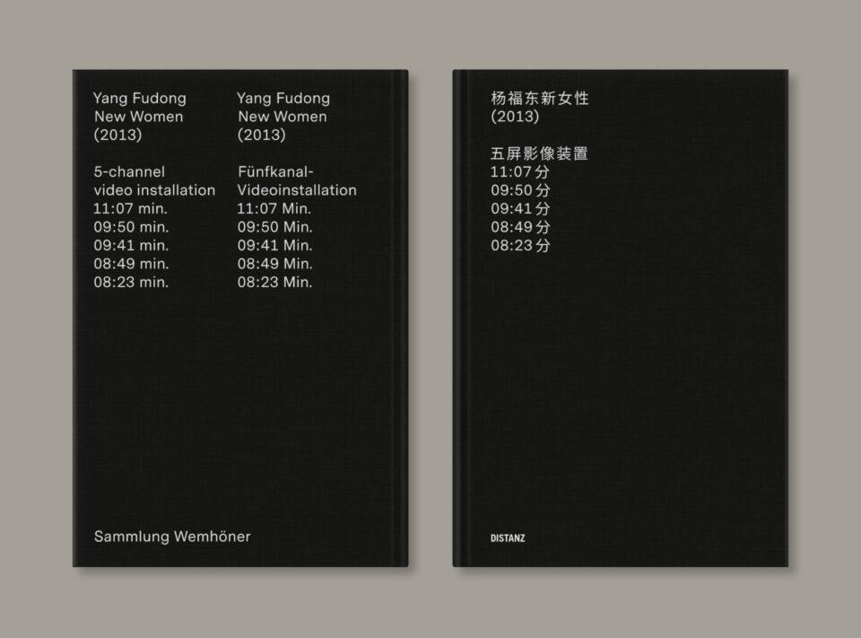Yang Fudong – New Women (1)