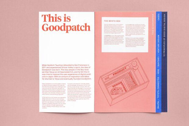 Goodpatch Zine #2 (3)