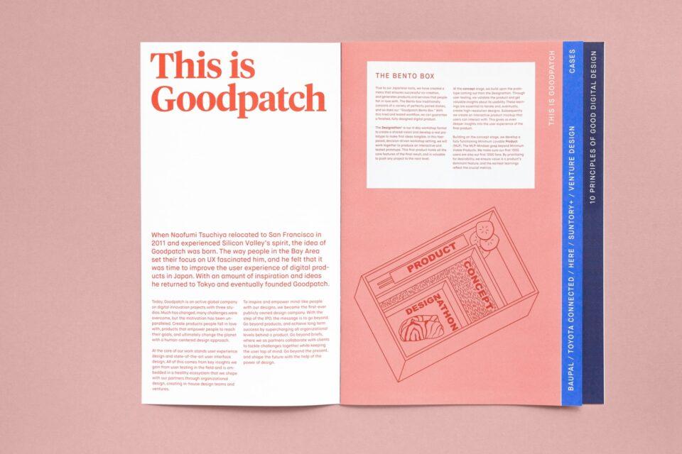 Goodpatch Zine #2