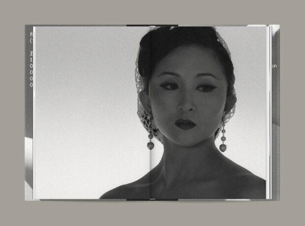 Yang Fudong – New Women (14)