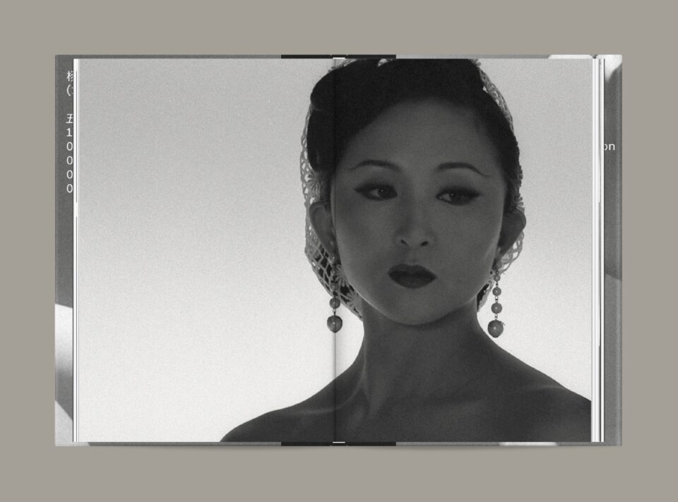Yang Fudong – New Women