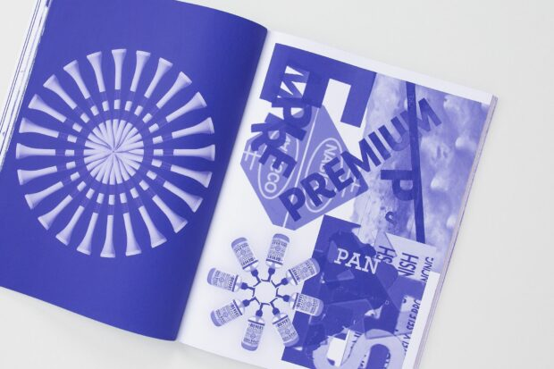 Ou(te)r Space: Course as Collective Manifesto By Jeremiah Chiu (7)