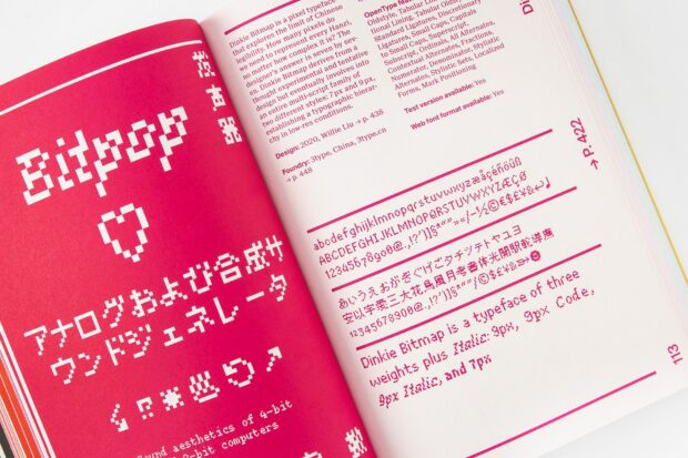 Yearbook of Type 2021/22 (4)