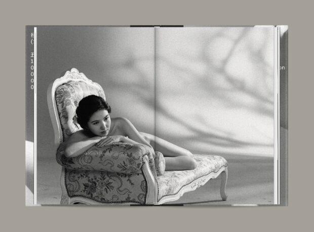 Yang Fudong – New Women (17)